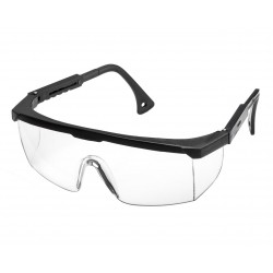 Очки Комфорт (прозрачные) с выдвижной дужкой
