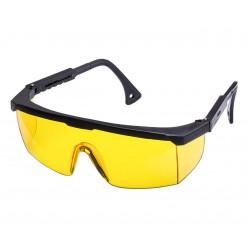 Очки Комфорт (желтые) с выдвижной дужкой