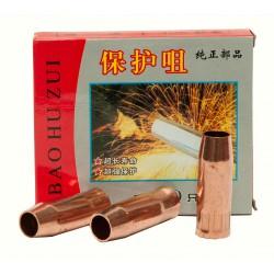 Сопло гладкое медь без резьбы на МБ-15