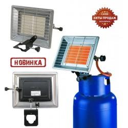 Газовый обогреватель Nurgaz NG-310 инфракрасная горелка